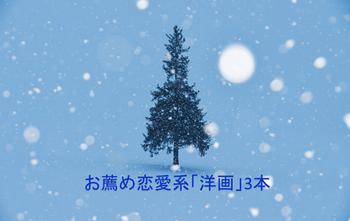 SnapCrab_NoName_2015-12-24_1o-00.png